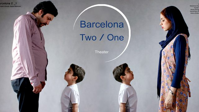 دو یک به نفع بارسلونا