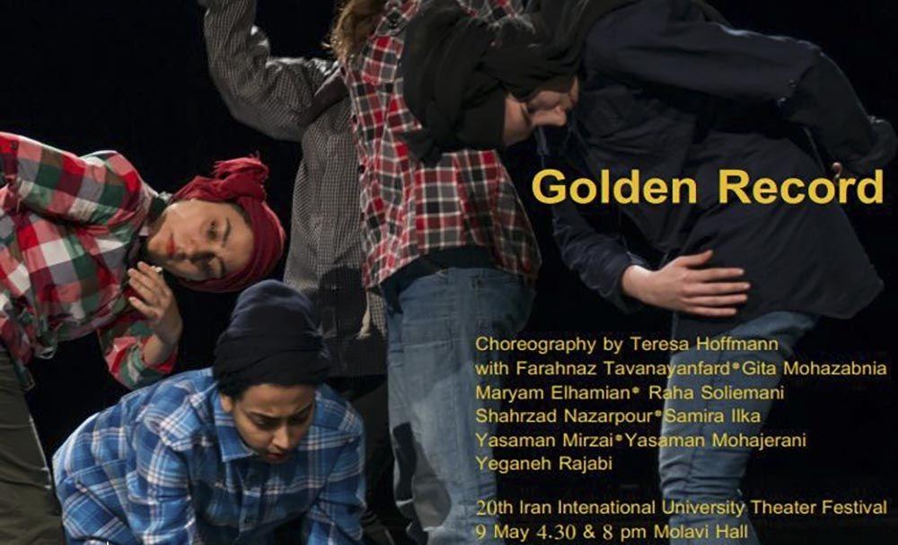 نگاهی به چند اجرای نمایش جشنواره تئاتر دانشگاهی